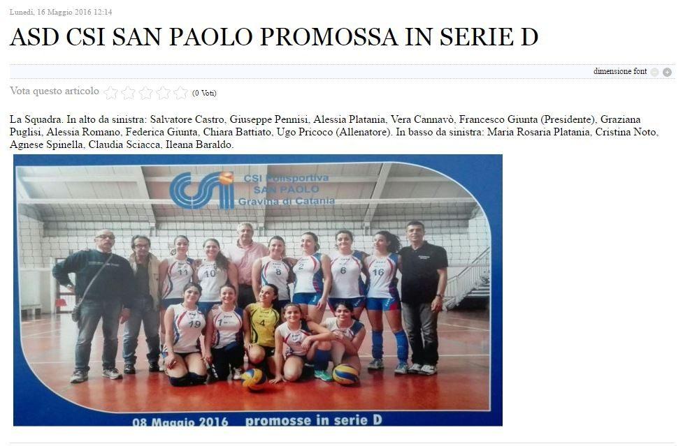 San Paolo_SERIE D_federazione